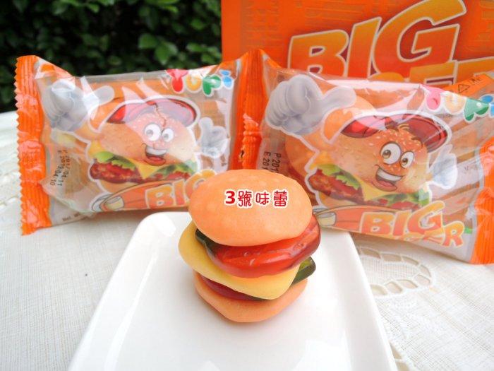 YUPI 呦皮大漢堡QQ軟糖