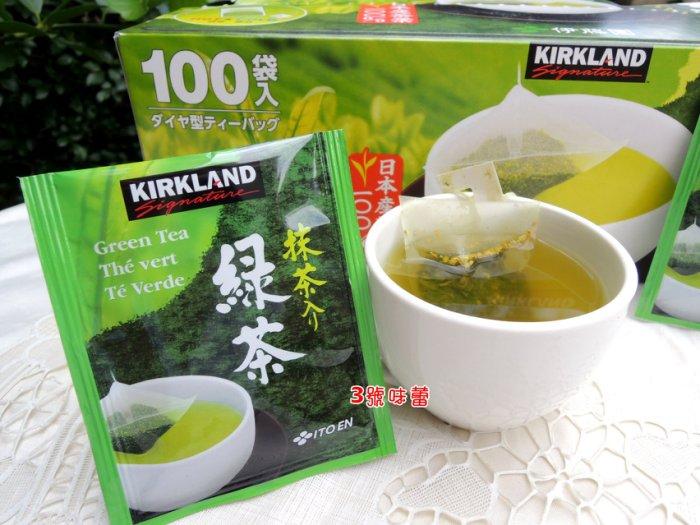 日本 伊滕園綠茶包(抹茶包)