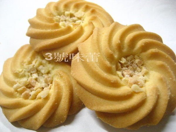 陳美香手工餅 (威尼酥、南瓜酥、全麥五穀)【運送過程一定會碎】