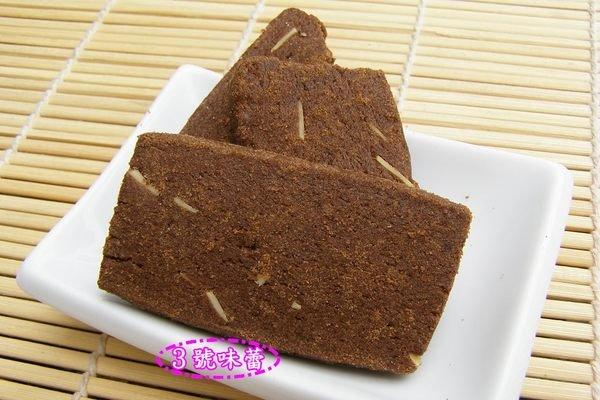 陳美香手工餅 (巧克力酥餅、丹尼草莓酥、丹尼巧克力)【運送過程一定會碎】