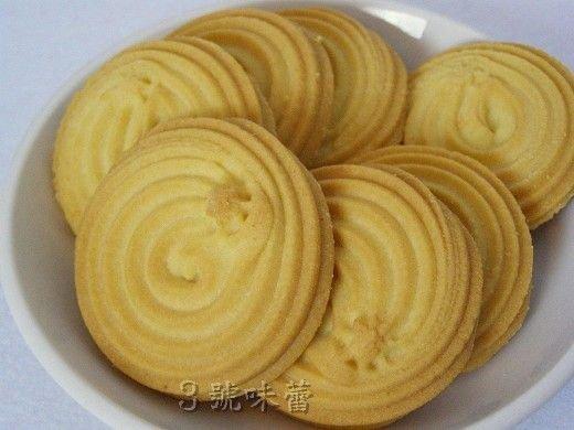 陳美香手工餅(如玉酥、吉祥可口酥、乳酪芝麻燒)【運送過程一定會碎】