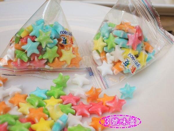 【單包裝】五角星星造型糖