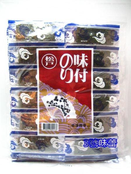 松戶味付海苔(100束)