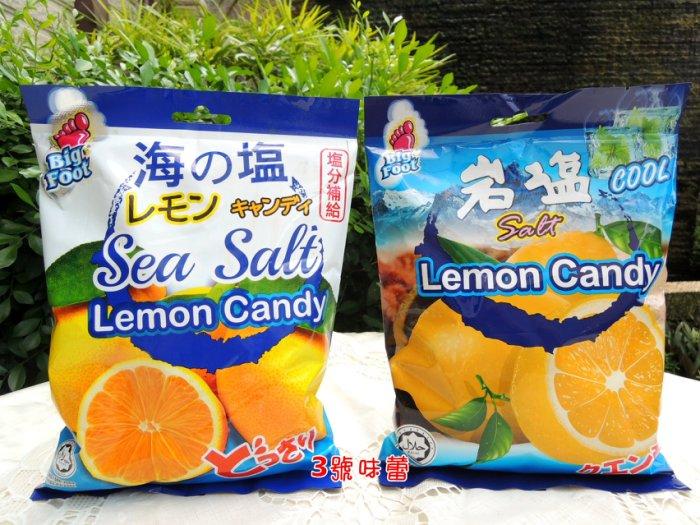 BF海鹽檸檬糖、BF...