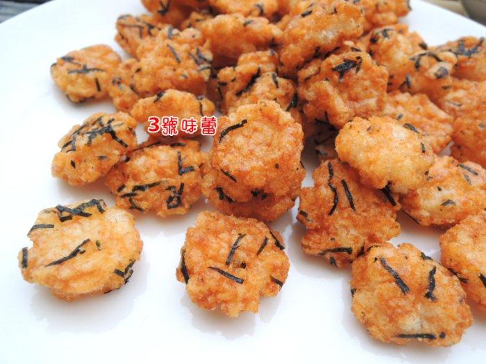 旺旺海苔仙貝酥3000公克