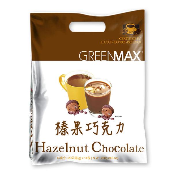 【馬玉山】榛果巧克力  《奶素》