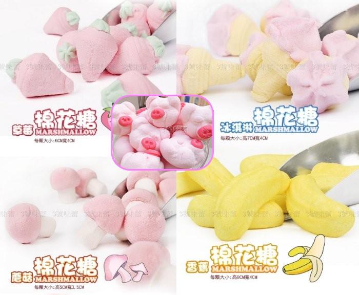 散裝-寶格麗造型棉花...