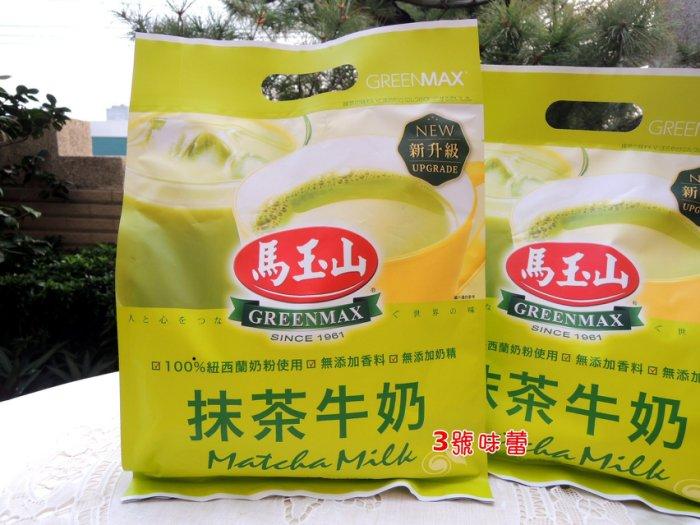 【馬玉山】抹茶牛奶 《奶素》