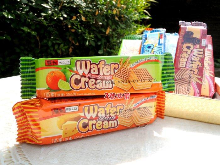 威利夾心酥(檸檬 /起司/香草/巧克力/椰奶)3000公克《 奶素》