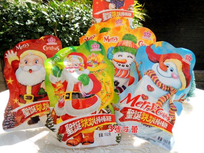 大支 聖誕跳跳棒棒糖(棒棒糖+跳跳糖)