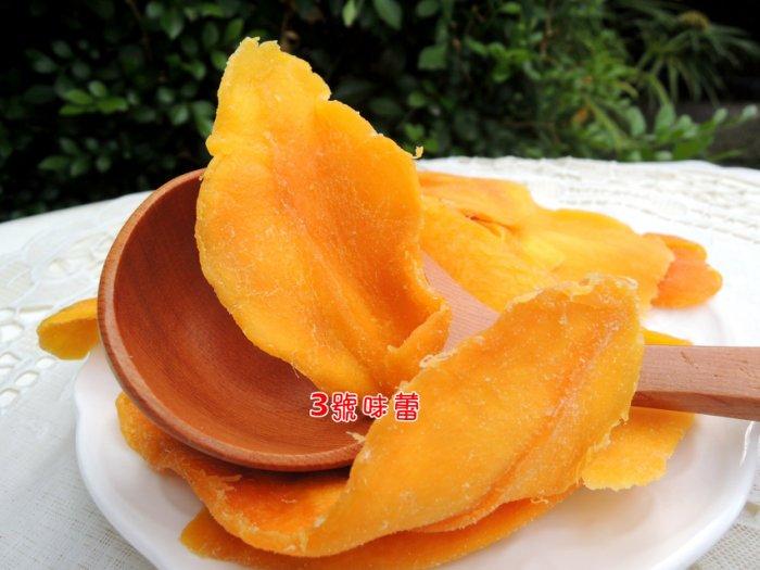 泰國特級芒果乾(減糖)