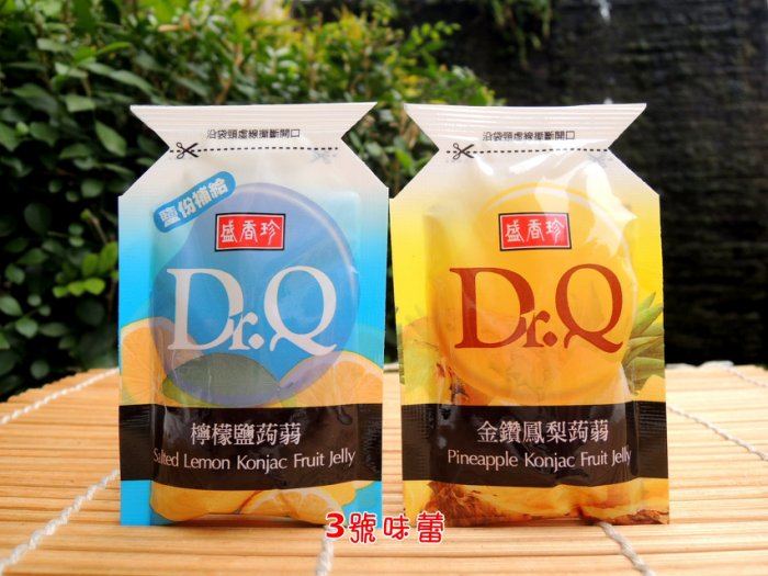 盛香珍Dr.Q蒟蒻果凍(檸檬鹽)
