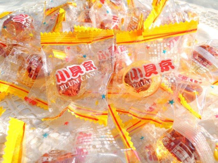 小貝京麥芽梅子糖/梅心糖(黃晶梅、黑糖梅)3000公克