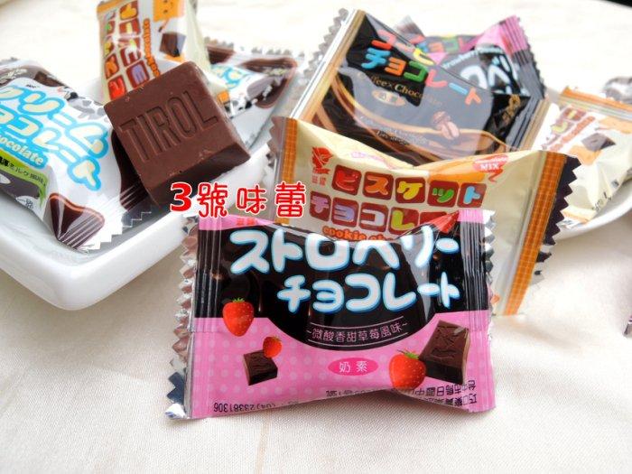 滋露迷你巧克力(綜合、奶酥-蛋奶素)