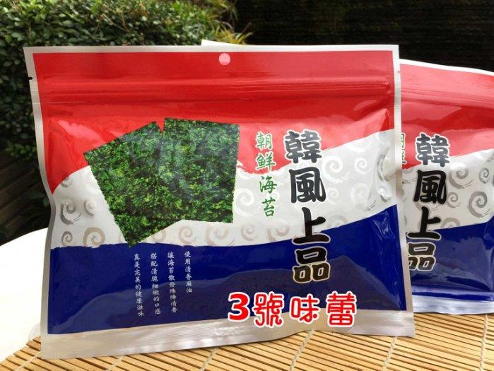 聯華 元本山韓風上品朝鮮海苔40克《全素》