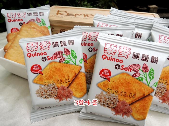 藜麥礦鹽餅3000公克《奶素》