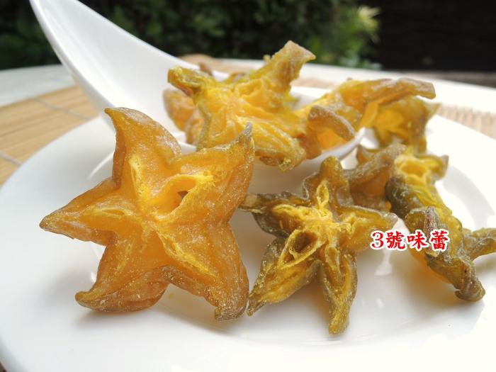 泰國 楊桃乾