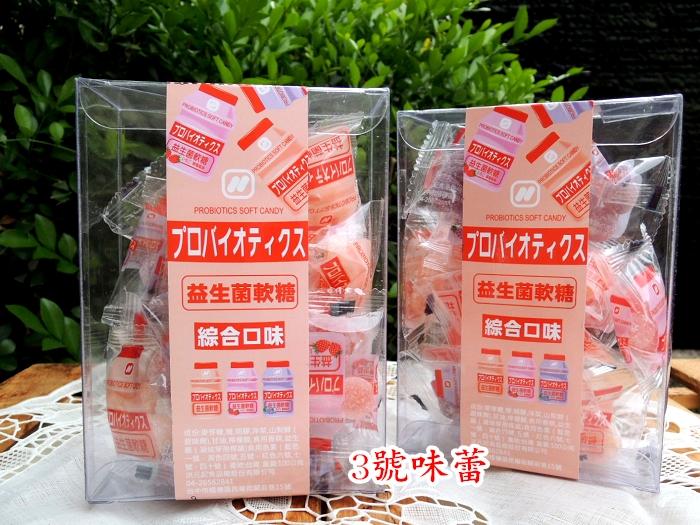 (盒裝)益生菌軟糖-...