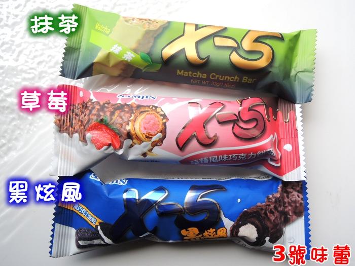 韓國 X-5巧克力棒...