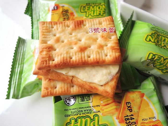 馬來西亞LEE夾心餅(檸檬、花生)《奶素》