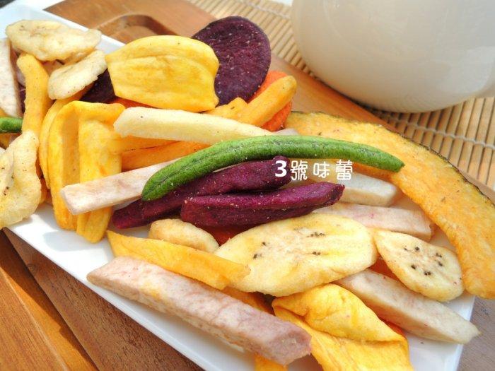 新纖蔬果乾(蔬菜+水果)