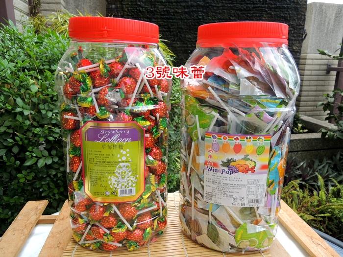 【桶裝】草莓棒糖、果汁冰棒棒糖