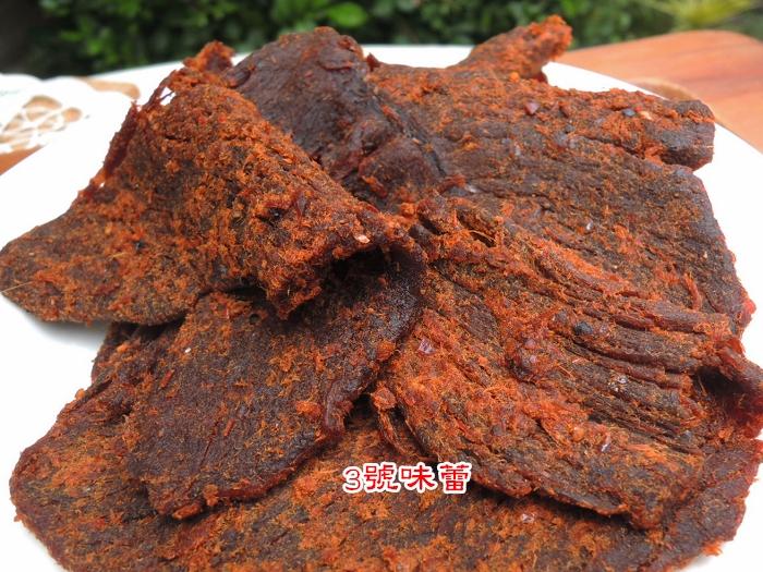 香辣牛肉乾(墨西哥風味) 使用澳洲牛肉