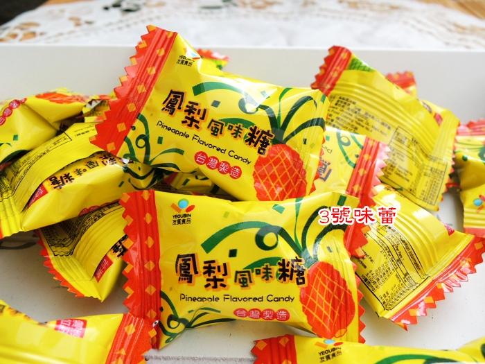 友賓鳳梨風味糖(硬糖)3000公克