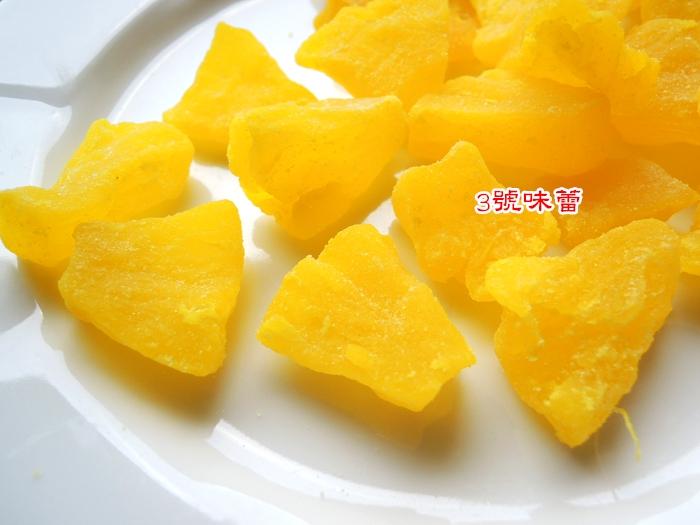 泰國鳳梨角果乾
