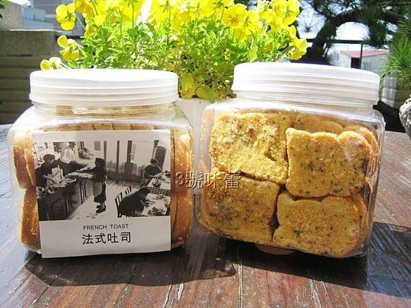 泰國三立法式吐司(蜜糖香蒜、奶油香蒜)