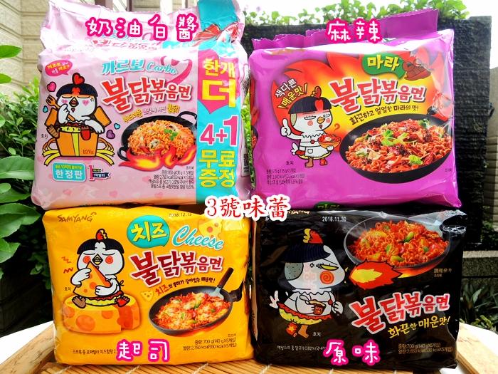 韓國 三養 辣雞炒麵(原味、起司、奶油白醬、麻辣)