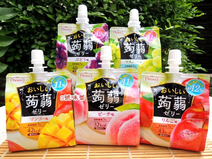 達樂美 蒟蒻吸果凍(蘋果、白葡萄、巨峰葡萄、蜜桃、芒果) 低卡路里