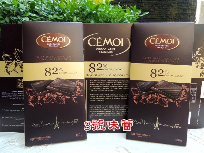 法國 Cemoi 82% 黑巧克力