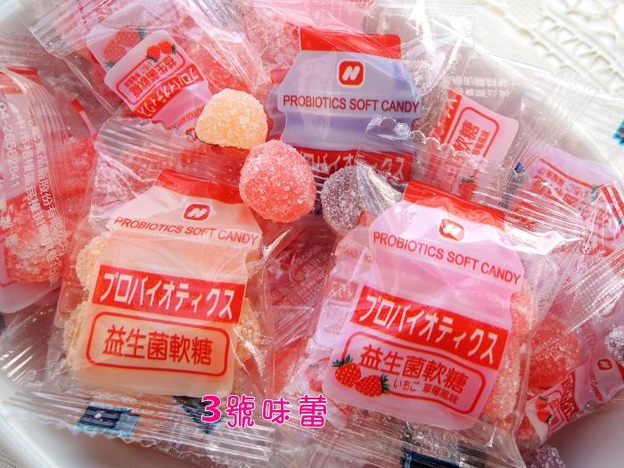 益生菌軟糖...養樂多QQ糖