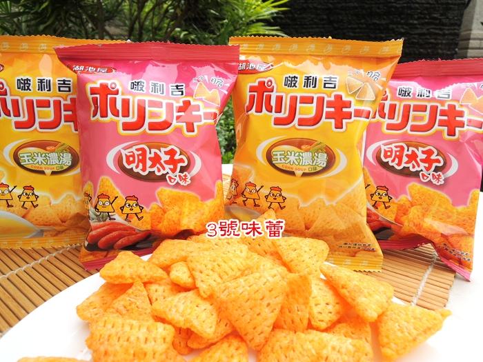 湖池屋 啵利吉三角脆酥(玉米濃湯)