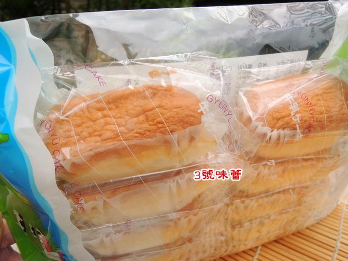 日本 幸福堂牛奶蛋糕、優格蛋糕(200克/包)