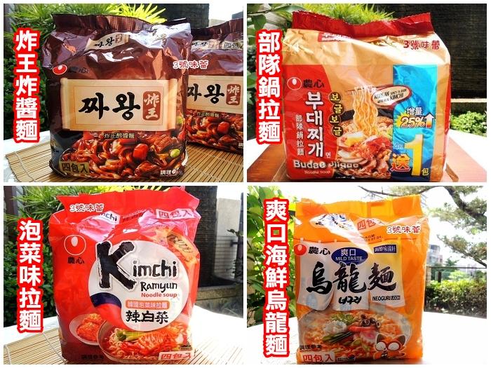 韓國農心炸王炸醬麵、農心部隊鍋拉麵、農心泡菜味拉麵、農心爽口海鮮烏龍麵、農心辛拉麵
