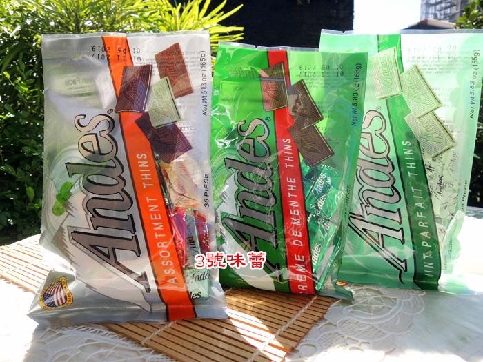 (原封包)安迪士巧克力-綜合、雙薄荷、單薄荷(35片裝)奶素