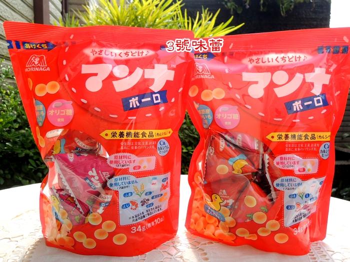 日本森永嬰兒蛋酥(三角包).....日本小饅頭