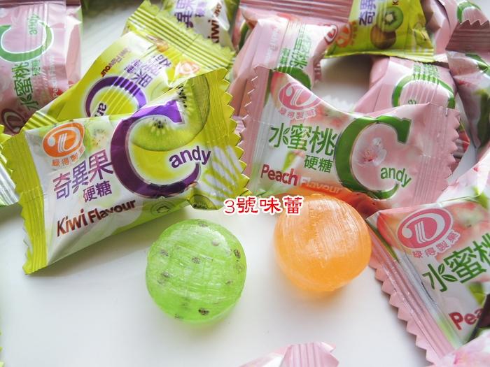 綠得水蜜桃C硬糖、綠得奇異果C硬糖