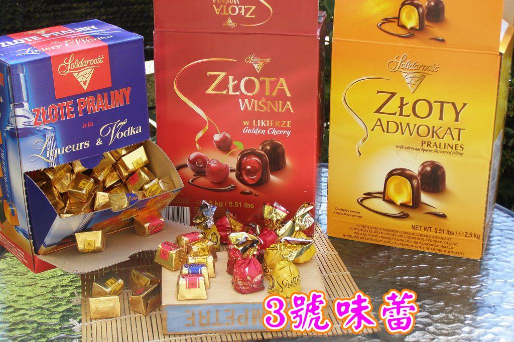 【冬季限定】盒裝 華麗酒巧克力一盒2500公克(伏特加。櫻桃酒)