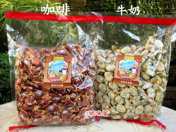 【原封包】法國婆婆手造糖(牛奶、咖啡)1000公克