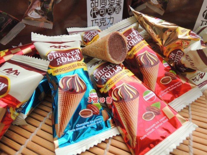 甜筒造型巧克力餅(巧...
