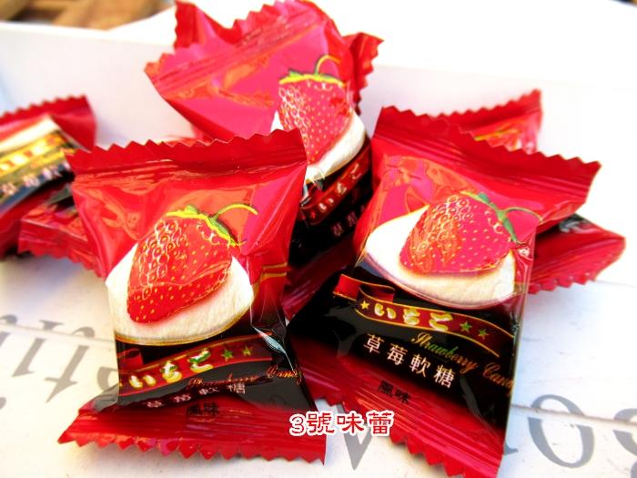 友僑草莓風味軟糖3000公克
