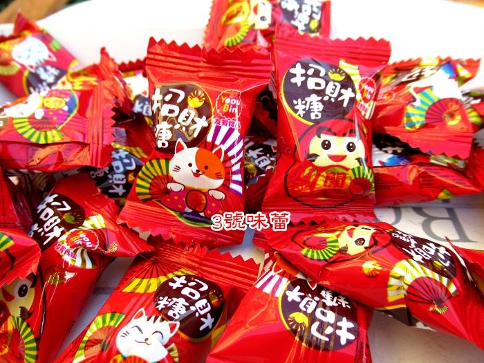 友賓 (紅色)招財水果硬糖3000公克