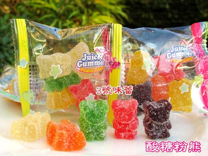 【單包裝】百靈QQ軟糖(酸糖粉熊、水果沙拉、蘋果包、雙層水果包、蘋果圈、水果熊、荷包蛋)