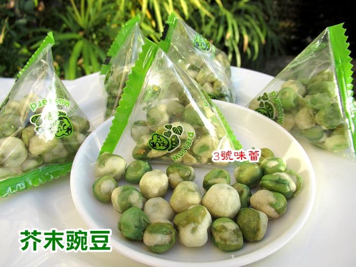 (三角包)來新原味豌豆、芥末豌豆1800公克