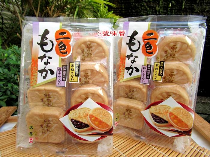 日本 天惠2色最中餅8入(240克) 紅豆+栗子