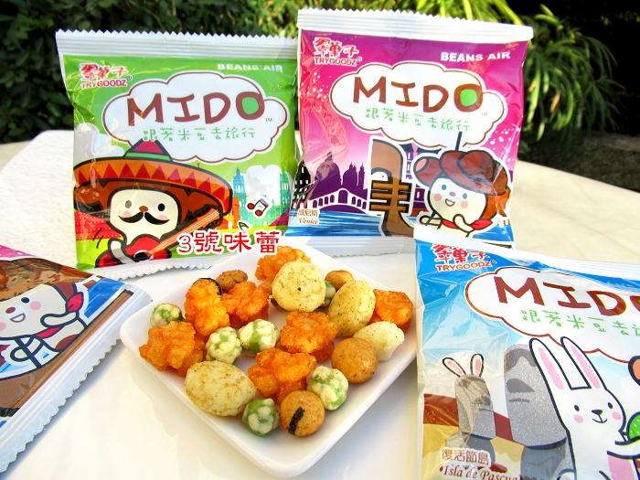 【豆之家】 MIDO航空米果:新經濟艙2.0