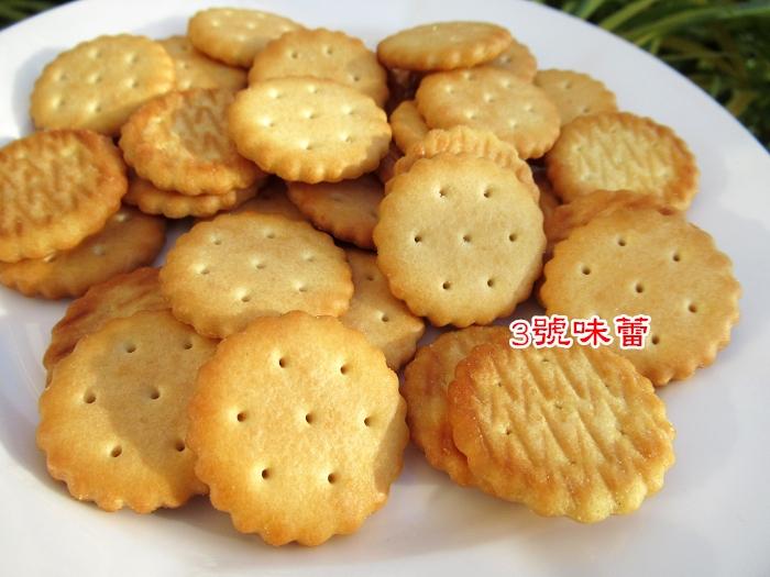 寶龍小奇福小鹹餅